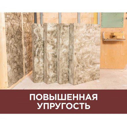 Утеплитель ISOVER Теплые Стены Стронг (1000x610x50мм, 10 плит, 6.1м2, 0.305м3 )