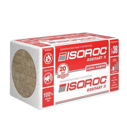 Каменная вата ISOROC Изолайт-Л (1000х600х50мм, 8 плит, 4.8м2, 0.24м3)