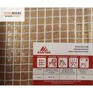 Гидро-пароизоляция армированная Изоспан RM (70м2)
