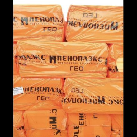 Экструдированный пенополистирол (XPS) Пеноплэкс Гео (1185х585х50мм, 8 плит, 5.546м2, 0.2776м3)