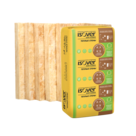 Утеплитель ISOVER Теплые стены (1170x610x100мм, 7 плит, 5м2, 0.5м3)