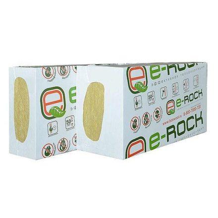 Baswool Ecorock 30 (1200х600х50мм, 8 плит, 5.76м2, 0.288м3)
